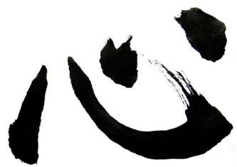 kokoro-calligraphy